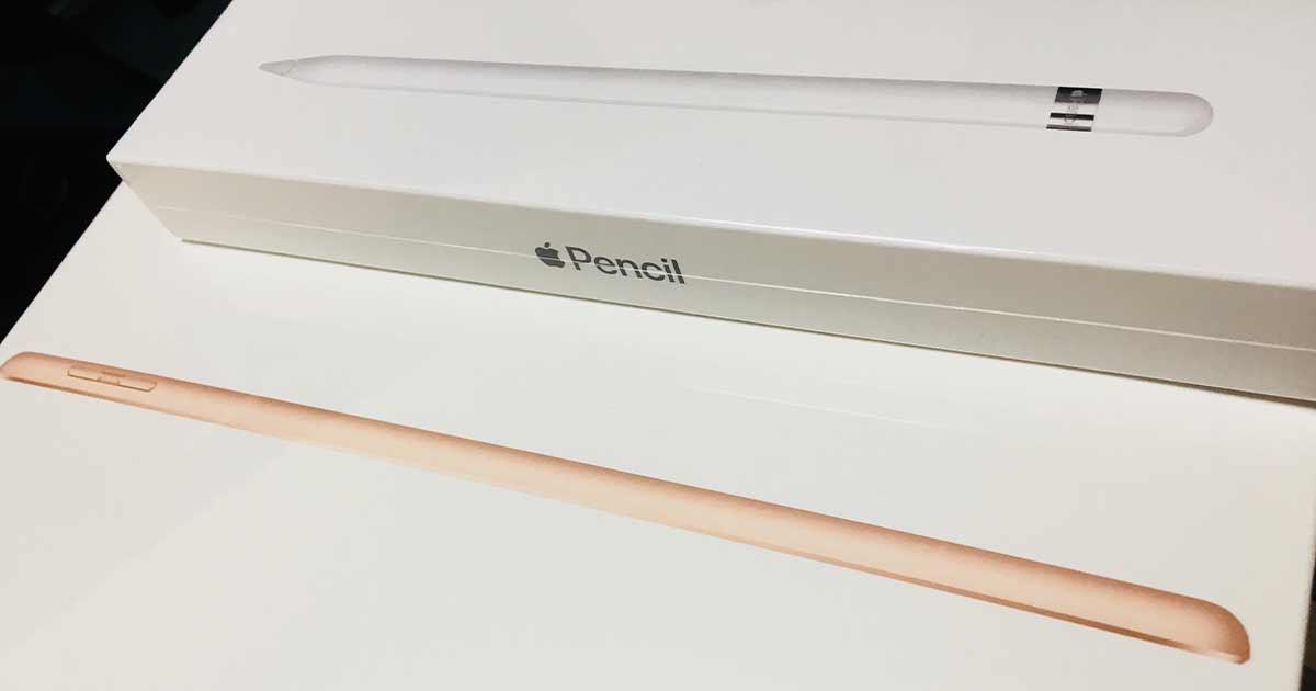iPad第6世代購入時