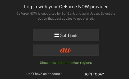 SoftBankを選択