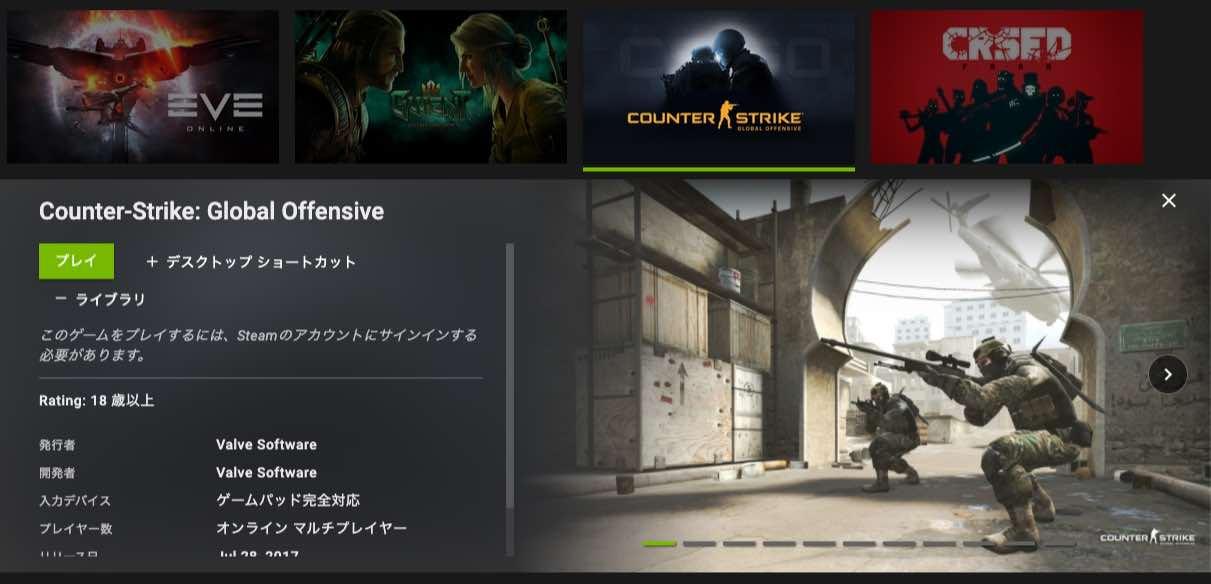 CSGOの画面